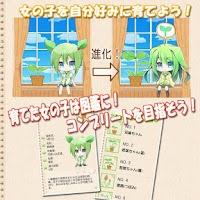 Screenshot of 【かわいいライブ壁紙】はなまる日記
