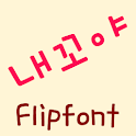 MDMine™ Korean Flipfont icon