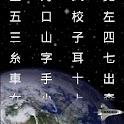 KanjiQ icon