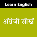 English For Hindi Speakers icon