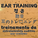 EAR TRAINING MIDI instruments
