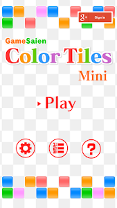 Color Tiles Mini 이미지[1]