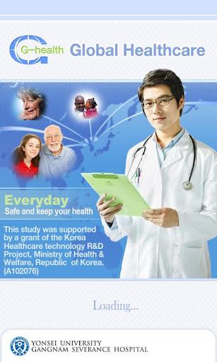 g-health global healthcare