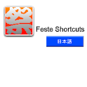 FesteShortcuts(Free Version) icon