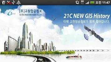 Screenshot of GoCam1