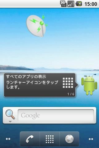 WiFiSW