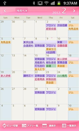 Refill:ZoomPink Schedule St.