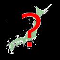 ココ・ハ・ドコ icon