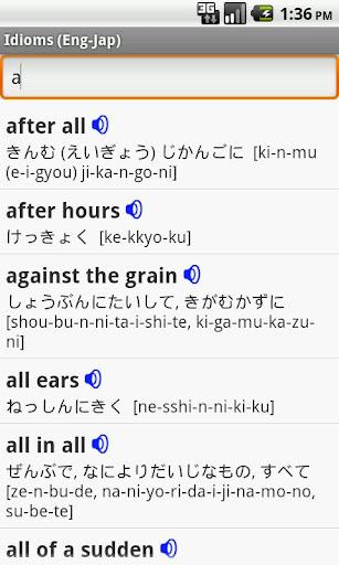 English-Japanese Idioms