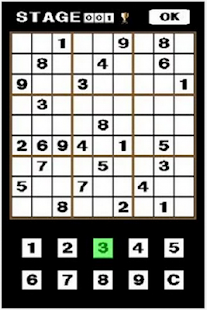 NUMBER PLACE - screenshot