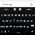 Malayalam for AnySoftKeyboard APK for Bluestacks