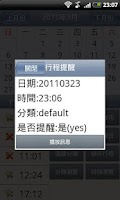 Screenshot of Voice Memo Free