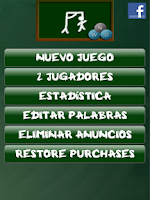 Screenshot of Hangman (Spanish)