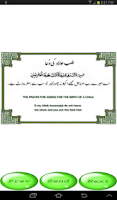 Screenshot of Islamic SMS(English/Urdu)Free