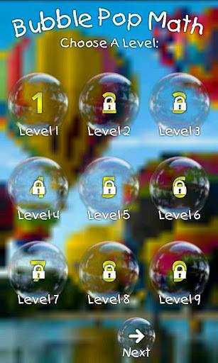 解謎必備APP下載|Bubble Pop Math Kids Game Free 好玩app不花錢|綠色工廠好玩App