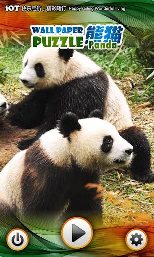 熊猫拼图Pad