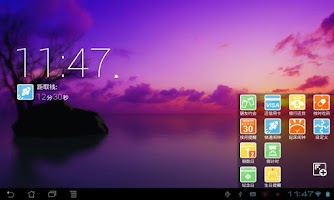 Screenshot of Alarm Clock for Android Pad