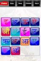 Screenshot of Hindi Alphabets Lite