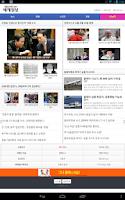 Screenshot of 세계일보 The Segye Times