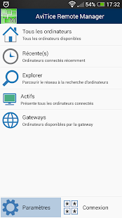 AviTice Remote Manager Control - screenshot