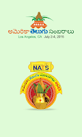 Screenshot of NATS Sambaralu
