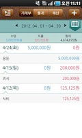Screenshot of 하나N Money Plus -