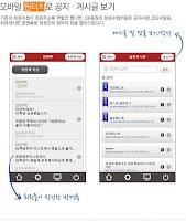 Screenshot of 춘천고등학교 총동창회(각 기수별 포함)