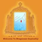 Bhagavaan Gopinathji icon