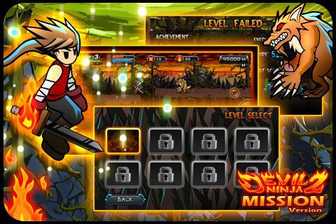 玩免費休閒APP|下載魔界忍者2-任務版 app不用錢|硬是要APP