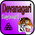 Devanagari Keyboard Tiger icon