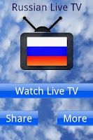 Screenshot of Russian Live TV.