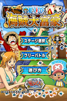 Screenshot of ONE PIECE 海賊大富豪