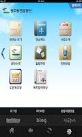 Screenshot of 공무원연금