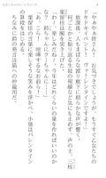 Screenshot of 気高き猫が戸惑う二月 リトルバスターズ!エクスタシー