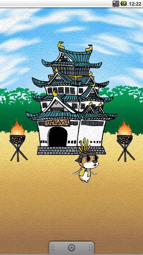 SAMURAI DOGS FREE