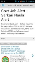 Screenshot of Govt Job Alert Sarkari Naukri