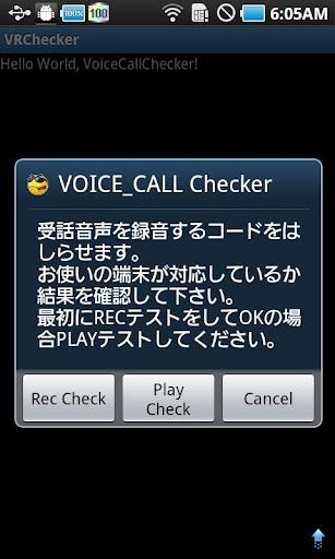 VRChecker