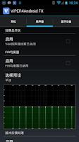 Screenshot of ViPER4Android音效FX版For4.0-4.2.2