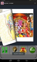 Screenshot of Hey Ram : 3D Book