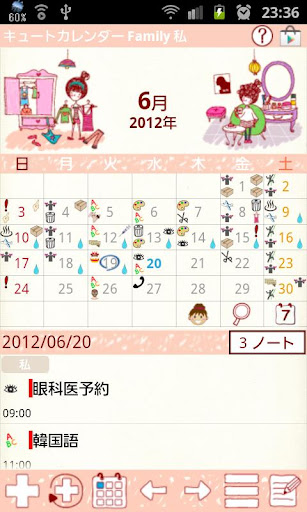 Cute calendar for girls