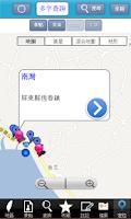 Screenshot of Taiwan Resorts