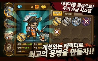 Screenshot of 히어로즈 클래식 for Kakao