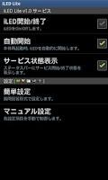 Screenshot of iLED Lite
