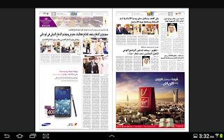 Screenshot of Al-Jazirah Plus