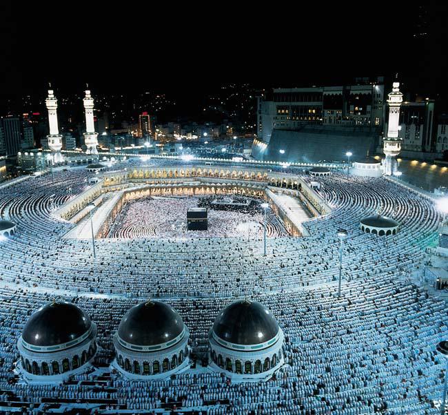 Field Trip Masjid Al Haram