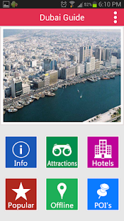 Dubai Offline Guide - screenshot