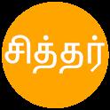 Sitthar Pulambal icon