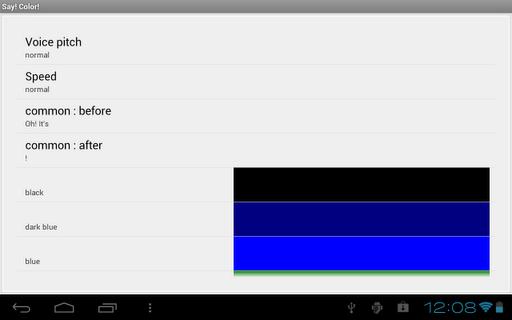 無料娱乐Appの困った時は色を言え|記事Game