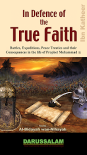 In Defence of the True Faith - screenshot