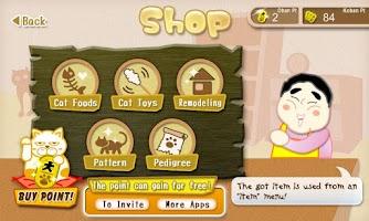 Screenshot of Meooow! Wild Cats Fight!